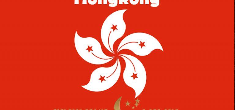 prediksi togel HK 31-07-2018